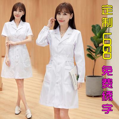 白大褂长袖护士服夏季短袖医生服男 女 白大衣薄款收腰修身工作服