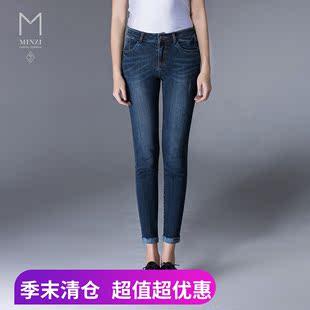 专柜正品牌敏子女裤2016秋季新款时尚九分小脚铅笔牛仔裤MA163006