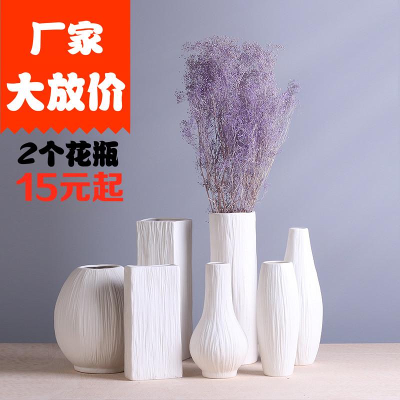 简约欧式陶瓷