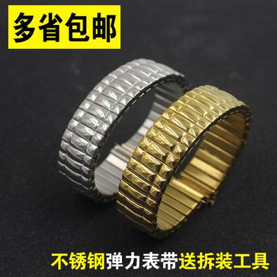 手表配件 复古伸缩表带 老式松紧带金属弹力带 12 18mm金色银色有假货吗
