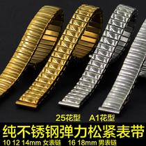 配件RINGI令I玻璃密封圈白色胶圈0.4厚36.5mm25手表前盖防水圈