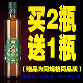 蒙谷香有机亚麻籽油一级冷榨初榨食用油500ml酸59.7%孕妇宝宝内蒙
