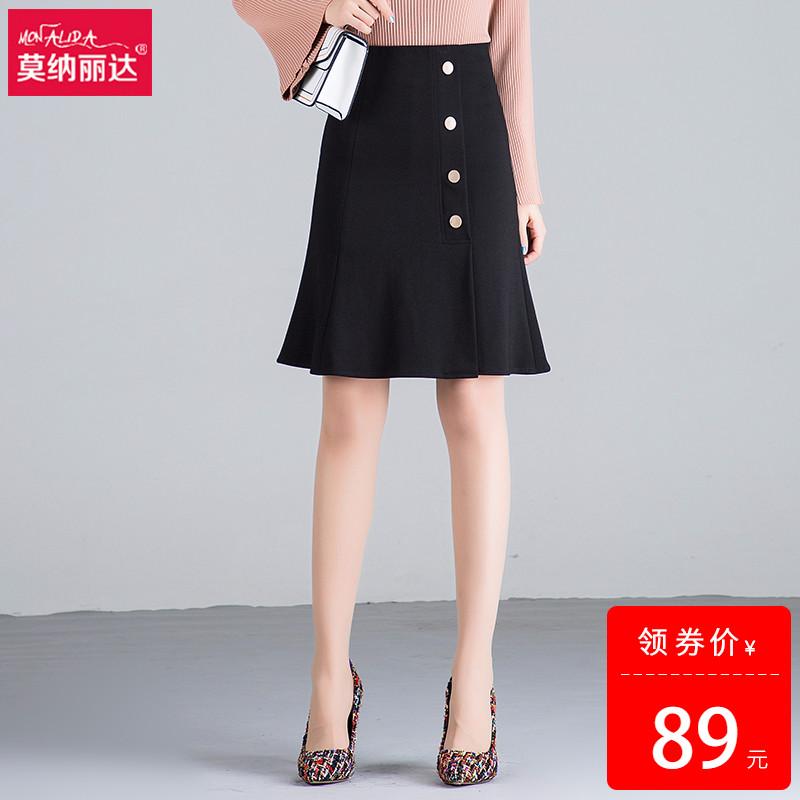 冬季短包裙