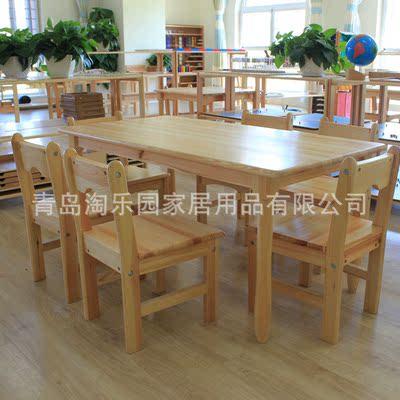 实木幼儿园课桌椅儿童桌子椅子套装宝宝吃饭学习桌子批发游戏桌排行