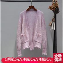 慵懒风针织开衫女银色红袖2019春装新款紫色韩版外套89119020112