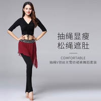 Belly dance practice clothing female 2019 new suit beginner pants skirt Indian dance Modal sleeves cover belly