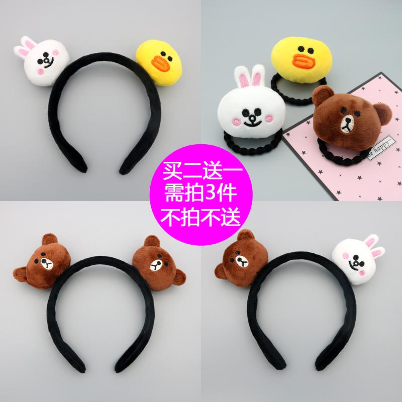 小熊头饰发绳