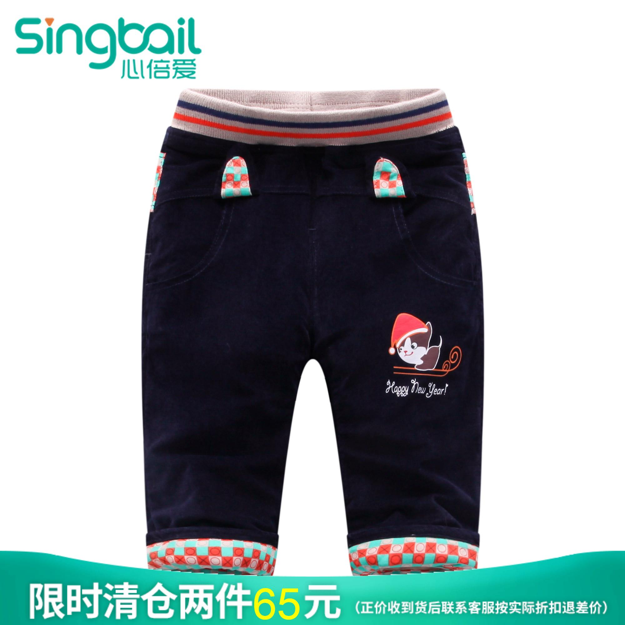 男童外套棉裤