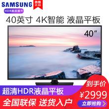 Samsung/三星 UA40KUF30EJXXZ 40英寸4K超清HDR液晶平板电视机