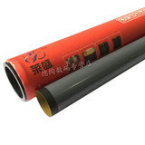 Lai Sheng Applicable HP1020plus Fixing Film HP HP1000 3050 3055 3052 1012 1015 1018 3020 3030 Fixing Film HP1005 Heating Film