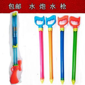 包邮 双管玩具水枪漂流水枪儿童玩具 针筒式高压直筒抽拉式水枪