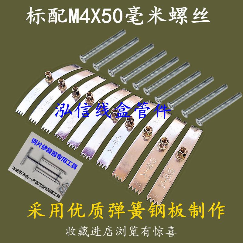 Коробки для розеток Артикул 586057587777