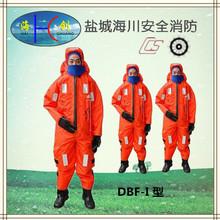 江波浸水保温服其他防护救生装备中国绝热型浸水保温服DBF-I