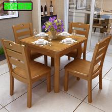 实木餐桌椅组合4人 现代可伸缩折叠餐桌橡木小户型长方形拉伸饭桌