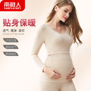 Antarctic Qiuyi Qiuku and velvet thickening autumn and winter pregnancy female breastfeeding winter pregnant women thermal underwear set