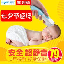 易简婴儿理发器超静音充电式宝宝剃发儿童剃头幼儿电推剪头发家用