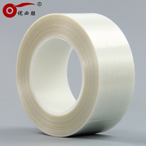 Excellent must win 8915 stripes resistant to high temperature fiber anti-tensile wear-resistant strapping electrical model glass fiber tape