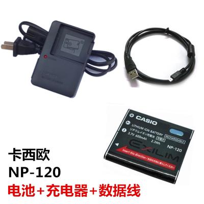 卡西欧EX-ZS12 ZS15 ZS20 ZS30 ZS35 数码相机电池充电器+数据线