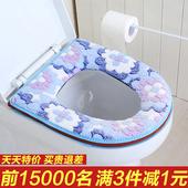 加厚马桶垫坐垫圈防水可爱坐便套拉链式粘贴式通用座便器垫子
