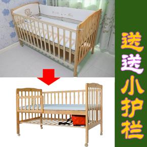 大款实木婴儿床1.4大尺寸宝宝床环保婴儿床无漆多功能大号儿童床