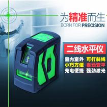 线水平仪室外强光投线仪打线仪5线3线2绿光红外线水平仪12v强光