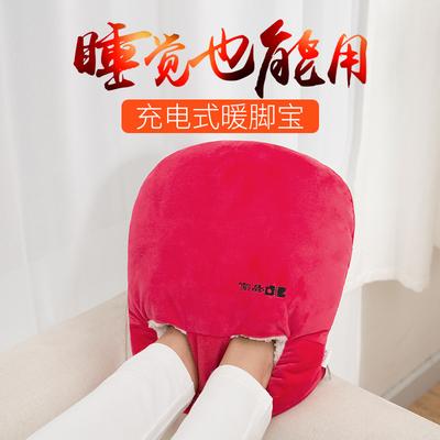 充电暖脚宝床上睡觉用办公室取暖器不插电暖足电热鞋加热垫保暖鞋