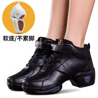 Grace Nicole four seasons leather square dance shoes with high heel soft bottom dance shoes female adult jazz dance shoes winter