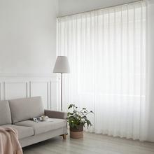 北欧简约现代白色窗纱 阳台客厅雪纺窗纱帘卧室白纱窗帘成品定制