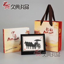 Shadow Decoration Shadow Crafts XI  an tourist souvenirs send foreigners to send children home Foreign Affairs gifts