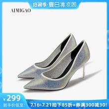爱米高2019春夏新款水钻网透气时尚高跟鞋性感细高跟单鞋女图片