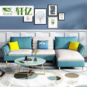 轩亿 布艺沙发现代简约客厅整装可拆洗大小户型北欧沙发组合家具