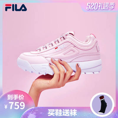 a6b7947c474c FILA Fila high round with the same women s shoes spring new retro running  shoes fashion leather