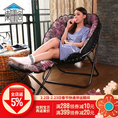 折叠椅子躺椅午休午睡办公室靠背懒人靠椅休闲可躺卧室宿舍沙发椅