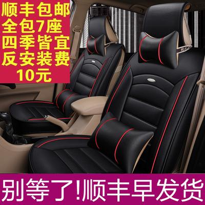 黄海挑战者座套七座专用美利达挑战者3/6/700四季通用SUV汽车坐垫