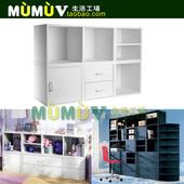 板式家具套装自由组合柜多功能创意格带门抽屉收纳储物展示书柜子