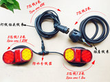 LED trailer light waterproof taillight harness set, yacht trailer accessories can be used to soak the light inside the sea