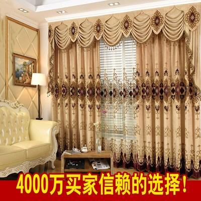 欧式豪华别墅黄色绣花窗帘窗幔帘头成品定制客厅卧室落地遮光高档销量排行