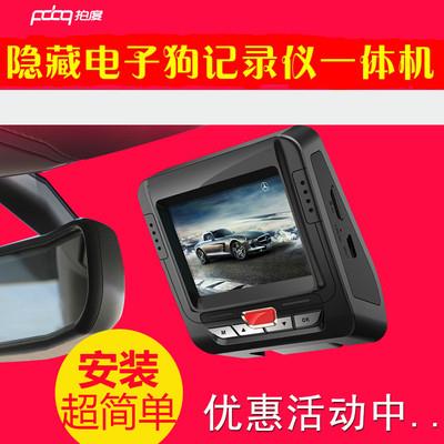 拍度隐藏式行车记录仪带云电子狗测速一体机1080P高清夜视迷你狗特价精选