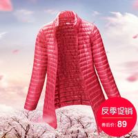 omlesa2017新款轻超薄修身中长款时尚立领羽绒服女修身大促潮