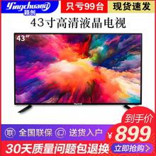 高清46寸4K液晶电视43 50 55 60 65 75平板网络智能wifi曲面彩电
