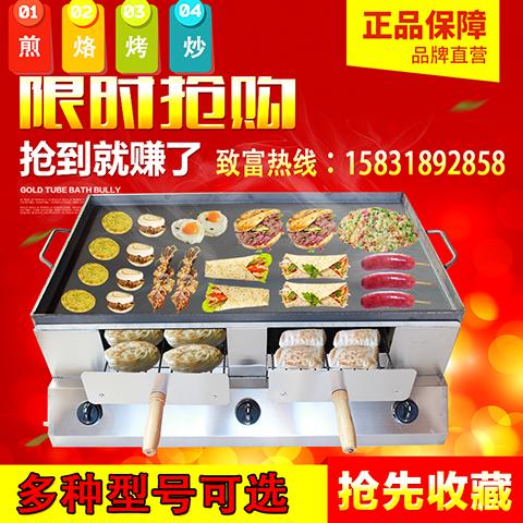 燃气烘烤箱