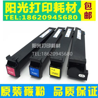 适用柯尼卡美能达TN-214粉盒 柯美C210 C203 200e C253 C353碳粉
