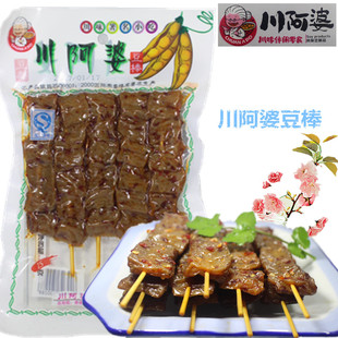 川阿婆休闲零食豆棒素肉麻辣香辣重庆风味80后怀旧经典特色美食
