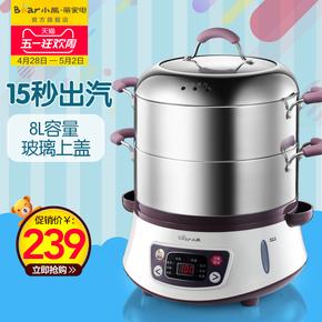 Bear/小熊 DZG-B80A1不锈钢电蒸锅 大容量预约多功能 电蒸笼