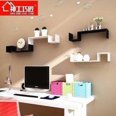 创意隔板电视背景墙装饰墙上置物架壁柜机顶盒架搁板装扮