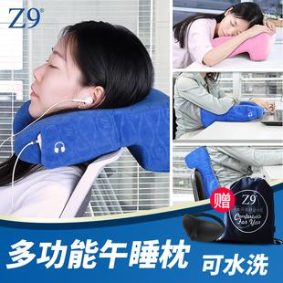 午睡枕办公室趴睡靠枕护颈u型枕学生枕头靠枕靠垫午休枕睡觉神器