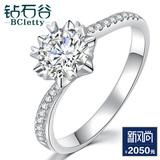 钻石谷18K钻石戒指女1克拉裸钻定婚求婚结婚雪花群镶铂金钻戒正品
