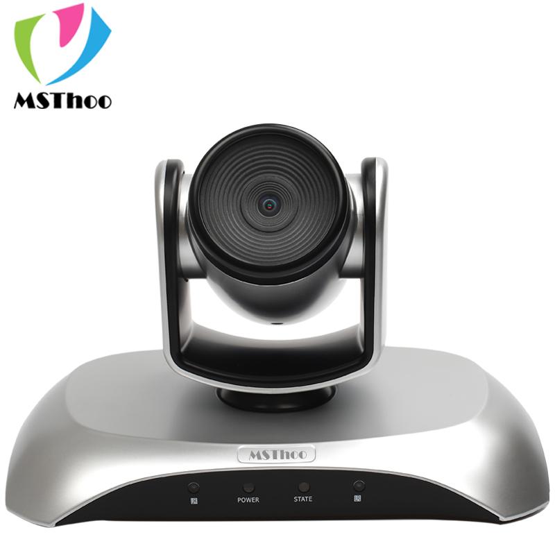 视频会议摄像机 定焦广角1080P高清摄像头 H.264硬压远程视频会议