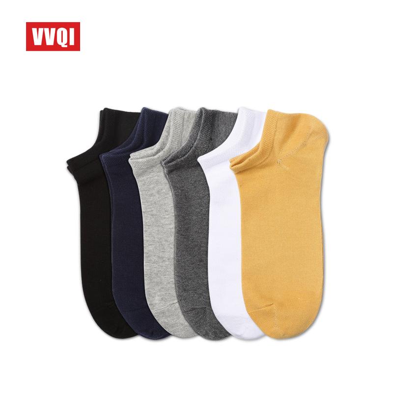 男士船袜男夏天袜子短袜夏季薄款棉袜低帮短筒大码纯色运动男袜黑
