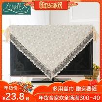 电视机罩盖布蕾丝壁挂式液晶505565电视罩套防尘罩防尘布盖巾家用